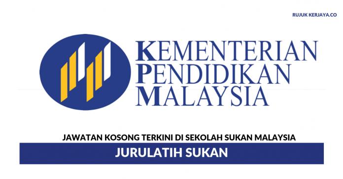 Jurulatih Sukan di Sekolah Sukan Malaysia