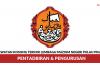 Lembaga Muzium Negeri Pulau Pinang ~ Pentadbiran & Pengurusan
