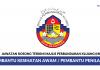 Majlis Perbandaran Kluang (MPK) ~ Pembantu Kesihatan Awam / Pembantu Penilaian