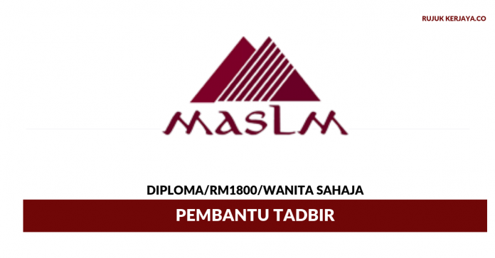 Malaysian Academy Of Supply Chain & Logistic Management ~ Pembantu Tadbir