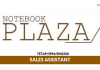 Notebook Plaza ~ Sales Assistant