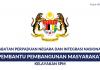 Jawatan Kosong Pembantu Pembangunan Masyarakat S19 Jabatan Perpaduan Negara & Integrasi Nasional (JPNIN)