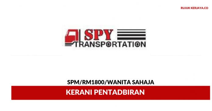 Syarikat Pengangkutan S.P.Y ~ Kerani Pentadbiran