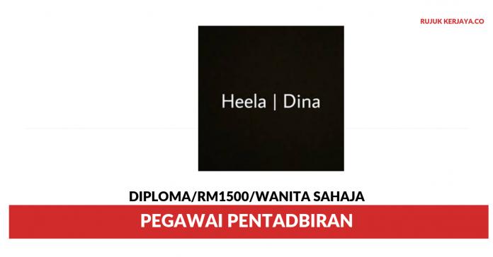 Heeladina ~ Pegawai Pentadbiran