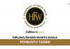 Hushworx Fitness Wear ~ Pembantu Tadbir
