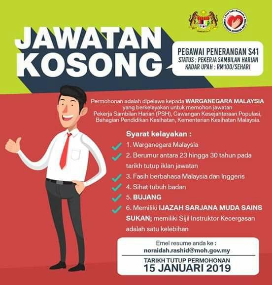 Iklan Permohonan Kementerian Kesihatan Malaysia (KKM) Bahagian Pendidikan Kesihatan