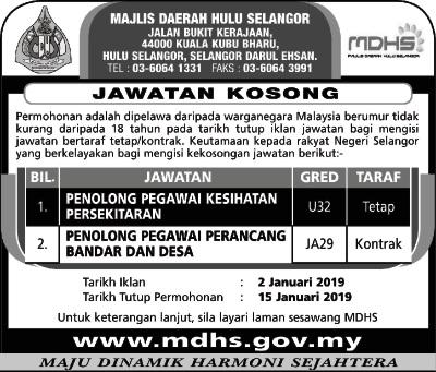 Iklan Jawatan Kosong Majlis Daerah Hulu Selangor Kerja Kosong Kerajaan