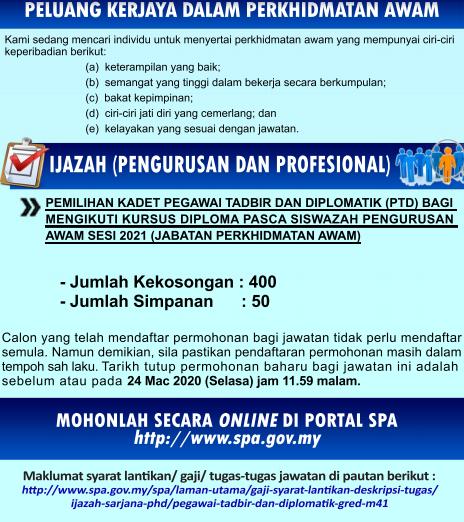 Iklan Jawatan Kosong PTD 2020