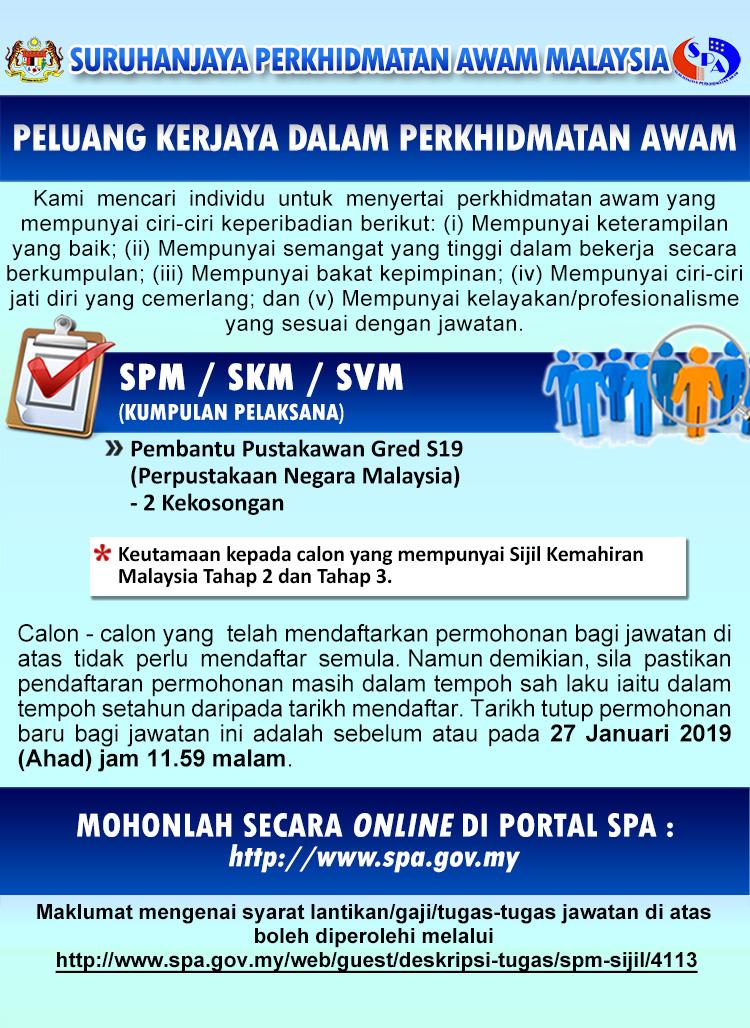 Iklan Jawatan Pembantu Pustakawan di Perpustakaan Negara Malaysia