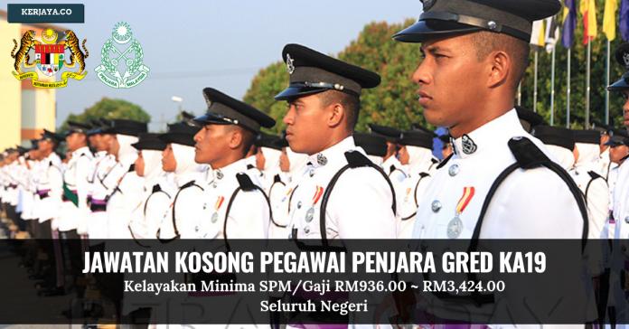 Peluang Kerjaya Jabatan Penjara Malaysia. Mohon Sebelum 6 Januari 2019