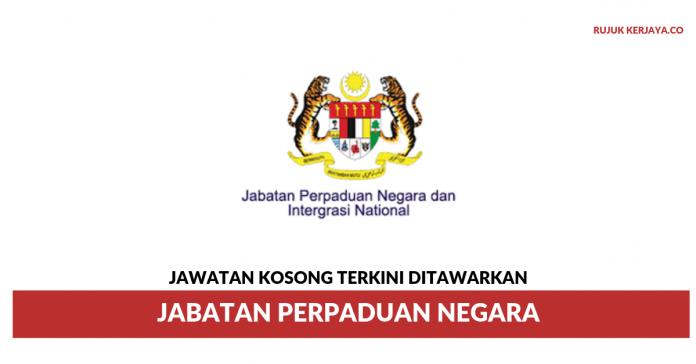 Jabatan Perpaduan Negara