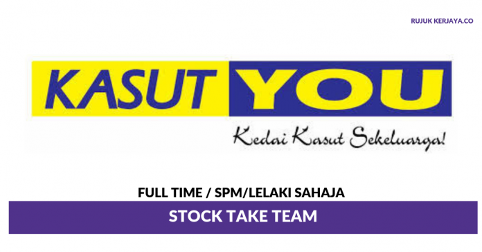 Kasut U ~ Stock Take Team