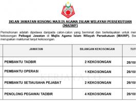 Majlis Agama Islam Wilayah Persekutuan (MAIWP) ~Pembantu Tadbir, Pembantu Setiausaha Pejabat, Pembantu Awam & Pelbagai Jawatan Lain