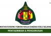 Majlis Daerah Hulu Selangor ~ Pentadbiran & Pengurusan