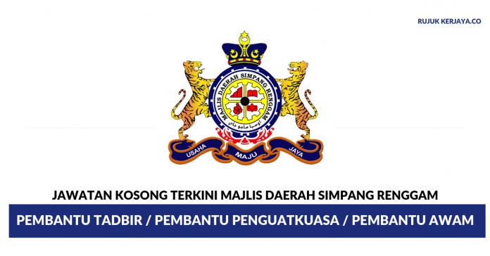 Majlis Daerah Simpang Renggam ~ Pembantu Tadbir / Pembantu Penguatkuasa / Pembantu Awam
