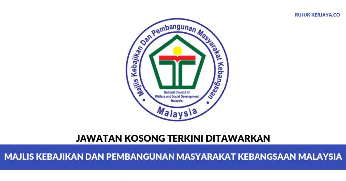 Majlis Kebajikan Dan Pembangunan Masyarakat Kebangsaan Malaysia (MAKPEM)