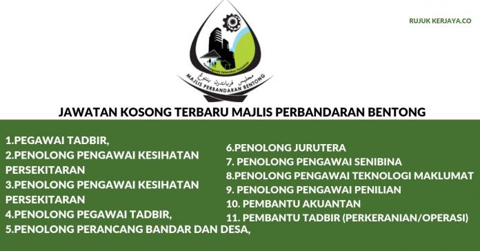 Majlis Perbandaran Bentong ~ Pentadbiran & Pengurusan