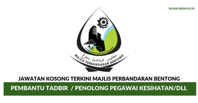 Majlis Perbandaran Bentong ~ Pembantu Tadbir / Penolong Pegawai Kesihatan / DLL