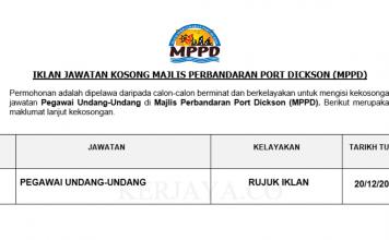 Majlis Perbandaran Port Dickson ~ Pegawai Undang-Undang