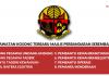 Majlis Perbandaran Seremban ~ Pentadbiran & Pengurusan
