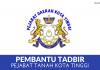 Pejabat Tanah Kota Tinggi ~ Pembantu Tadbir