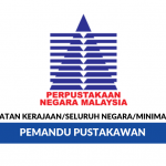 Perpustakaan Negara Malaysia (1)