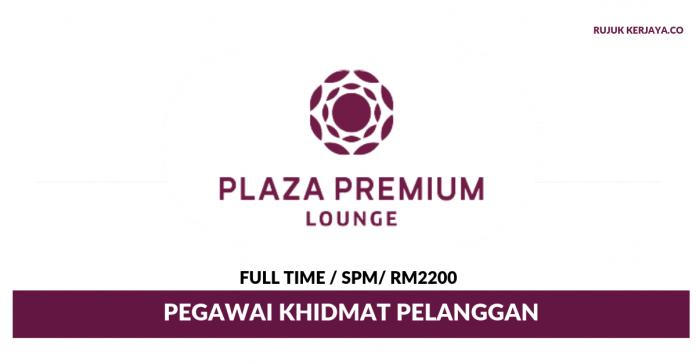 Plaza Premium Lounge Malaysia ~ Pegawai Khidmat Pelanggan