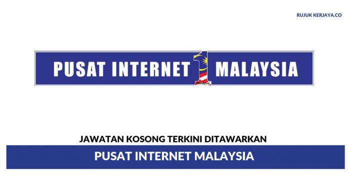 Pusat Internet Malaysia