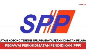 Suruhanjaya Perkhidmatan Pelajaran ~ Pegawai Perkhidmatan Pendidikan (PPP)