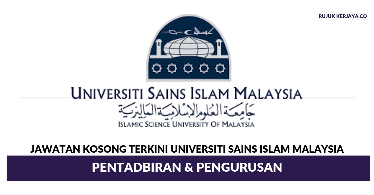 Universiti Sains Islam Malaysia ~ Pentadbiran & Pengurusan