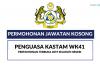 Contoh Soalan Penguasa Kastam WK41/Permohonan Jawatan Jabatan Kastam Diraja Malaysia