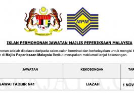 Jawatan Kosong Majlis Peperiksaan Malaysia (MPM) (2)