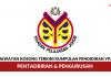 Kumpulan Pendidikan YPJ ~ Pentadbiran & Pengurusan