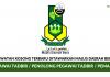 Majlis Daerah Bera ~ Pegawai Tadbir / Penolong Pegawai Tadbir / Pemandu
