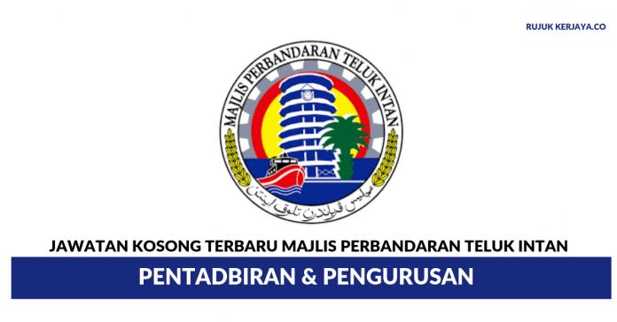 Majlis Perbandaran Teluk Intan ~ Pentadbiran & Pengurusan