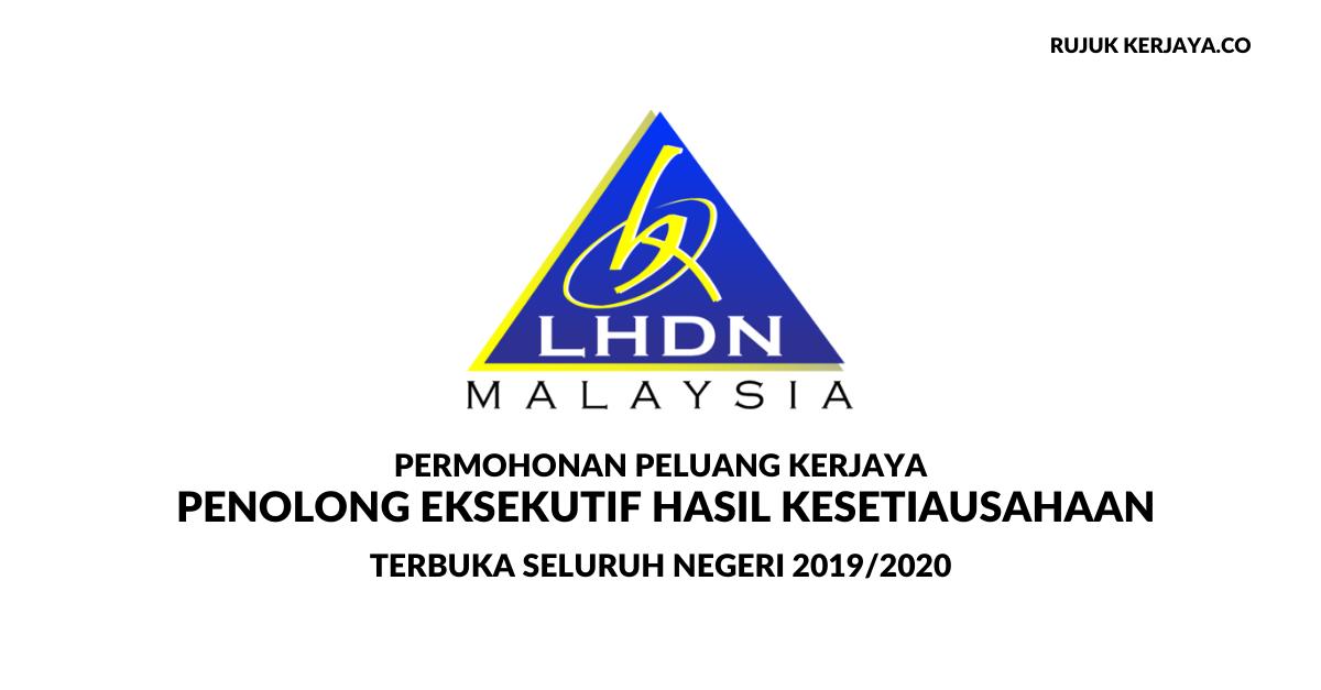 Permohonan Jawatan Kosong LHDN 2020 di Buka