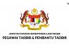 Permohonan Jawatan Pegawai Tadbir & Pembantu Tadbir Kementerian Luar Negeri di Buka
