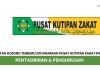 Pusat Kutipan Zakat Pahang ~ Kekosongan Jawatan Pentadbiran & Pengurusan