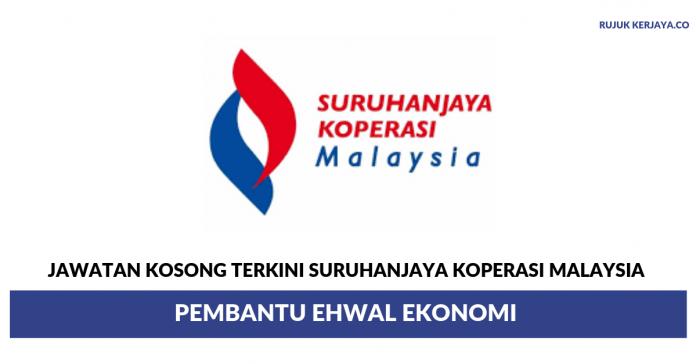 Suruhanjaya Koperasi Malaysia ~ Pembantu Ehwal Ekonomi