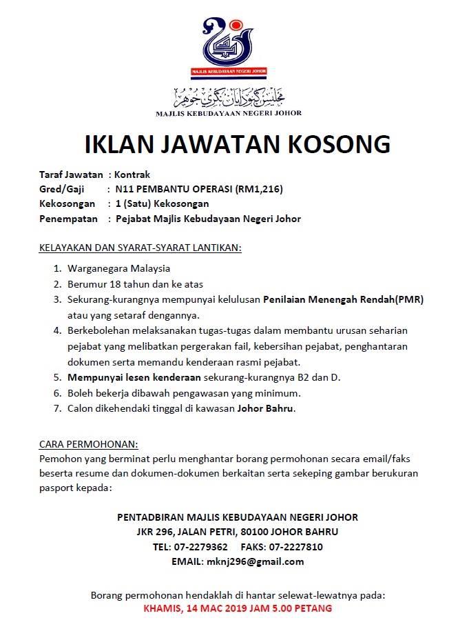Iklan Jawatan Majlis Kebudayaan Negeri Johor Kerja Kosong Kerajaan