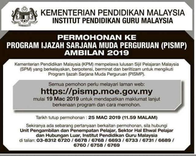 Iklan Permohonan IPG (PISMP) 2019 Untuk Calon Guru Lulusan SPM Terbuka Seluruh Negeri