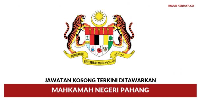 Mahkamah Negeri Pahang