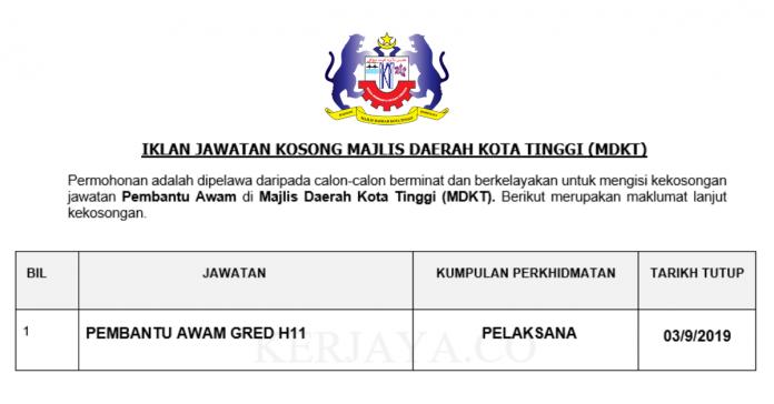 Majlis Daerah Kota Tinggi ~ Pembantu Awam