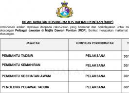 Majlis Daerah Pontian ~ Pembantu Tadbir, Pembantu Kesihatan Awam, Pen.Peg Tadbir & Pelbagai Jawatan Lain