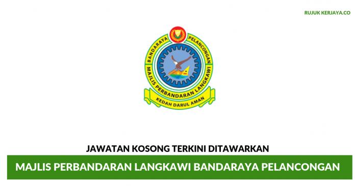 Majlis Perbandaran Langkawi Bandaraya Pelancongan (MPLBP)