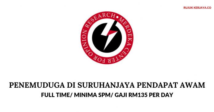 Merdeka Center ~ Outdoor Interview (Bertanggungjawab Menguruskan Temuduga & Suruhanjaya Pendapat Awam)