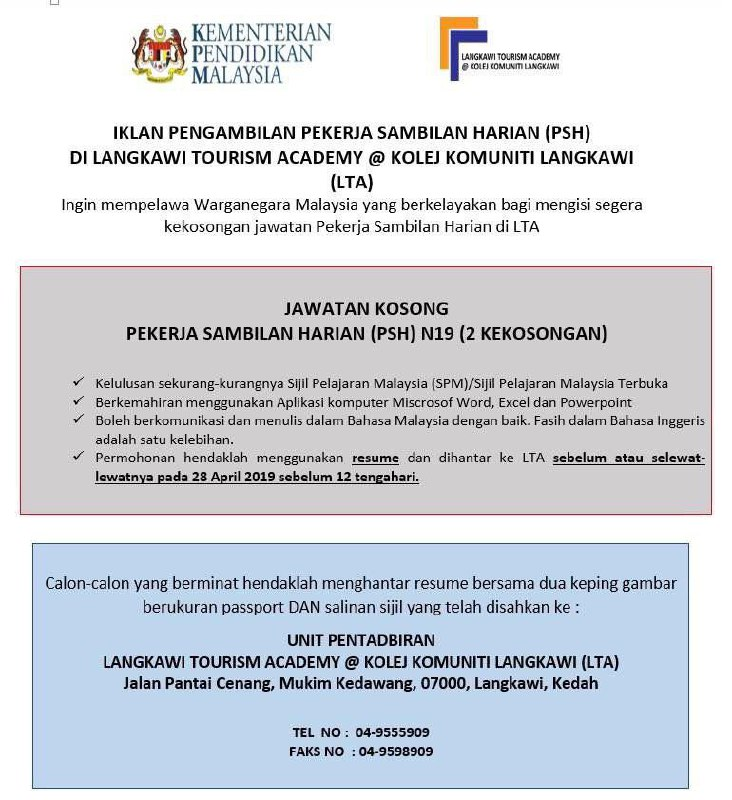 Iklan Jawatan Kosong Kolej Komuniti Langkawi