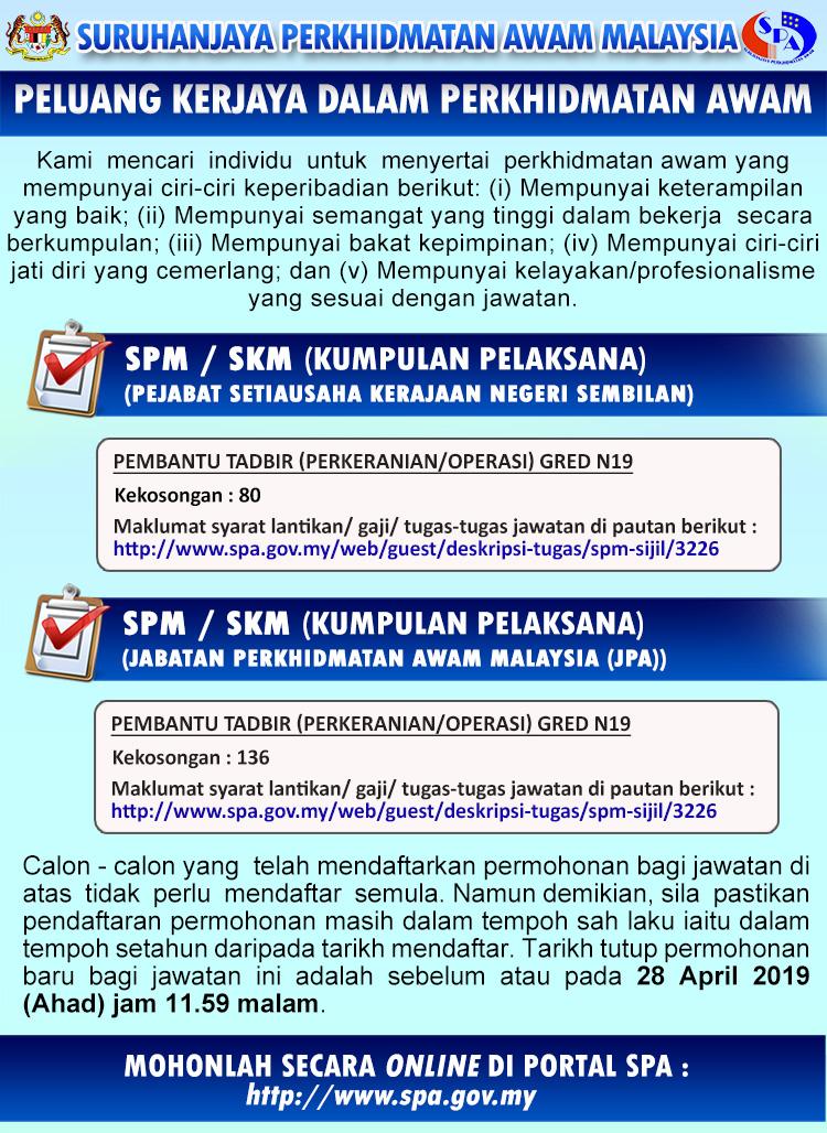 Iklan Jawatan Pembantu Tadbir (Perkeranian:Operasi) N19 JPA