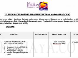Jawatan Kosong Jabatan Kebajikan Masyarakat (JKM) (2)