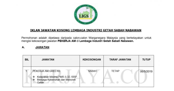 Lembaga Industri Getah Sabah Nabawan ~ Pekerja Am